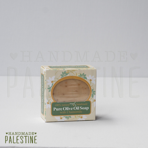 Organic Olive Oil Soap - Chamomile Scented - Handmade Palestine