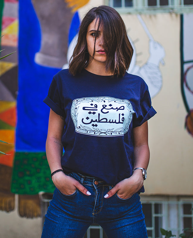 Clothing - Made In Palestine T-shirt