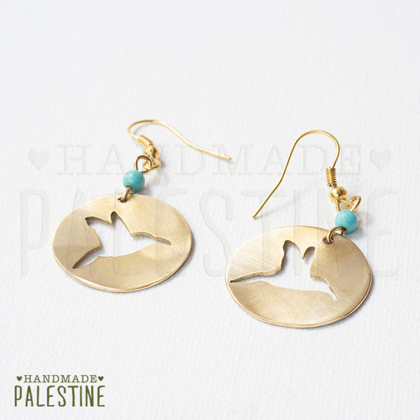 Handmade Jewelry - Sunbird Of Palestine Brass Earrings