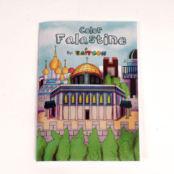 Kids & Gifts - Coloring Book For Kids - Color Palestine