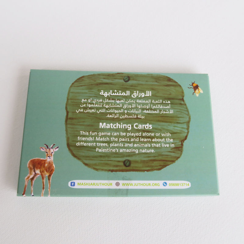 Paper, Cards & Books - Kids Game Wildlife Memory Matching Cards