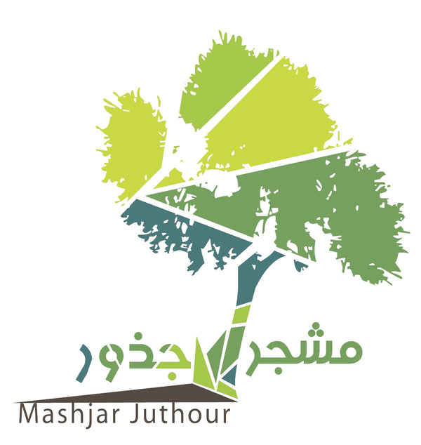 Plant A Tree - Donate To Mashjar Juthour