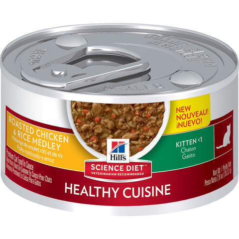 Hill's Science Plan Kitten Chicken & Rice Stew Tin
