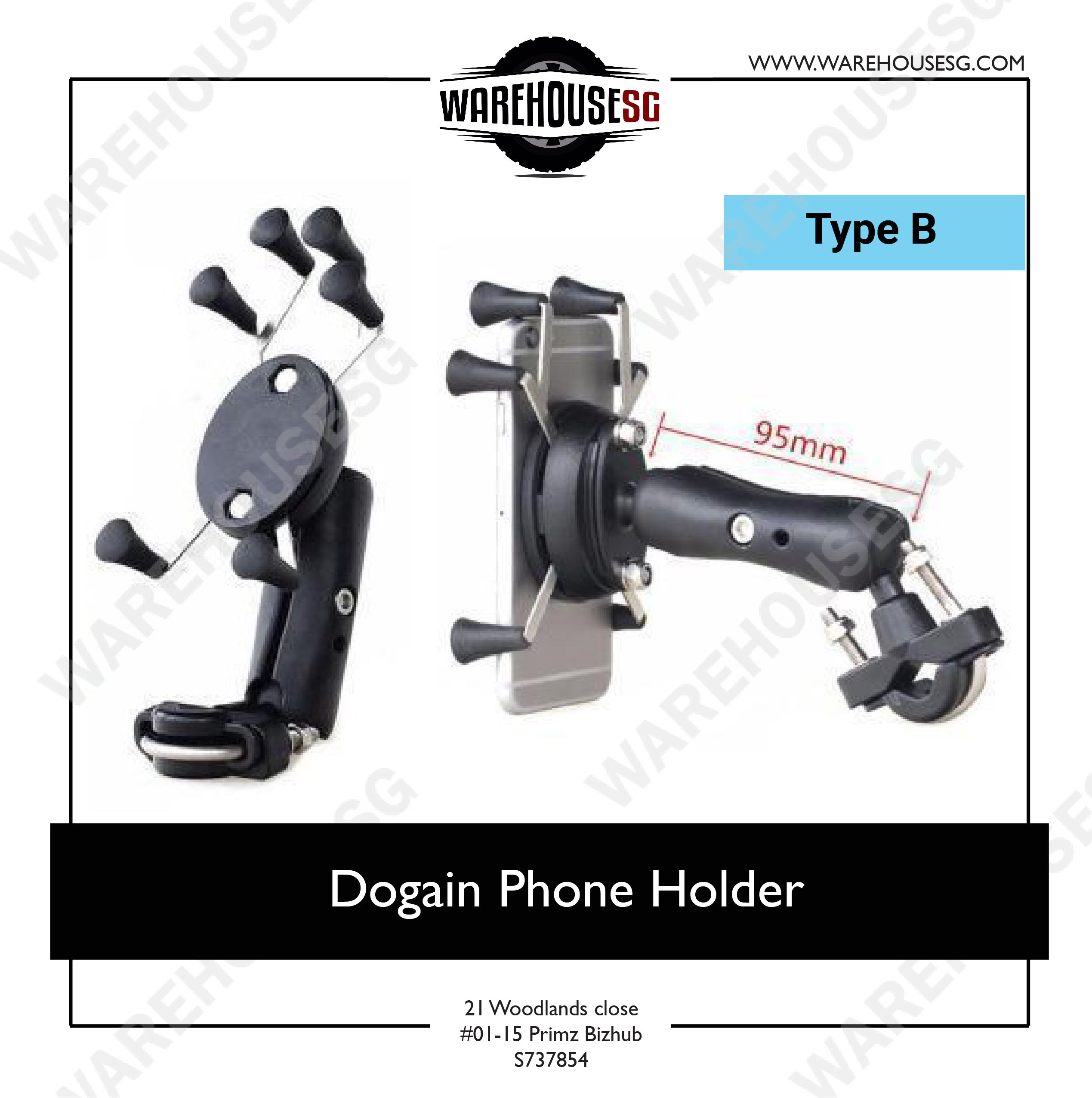 DOGAIN X-Grip Phone Holder for Motorbike / E-Scooter