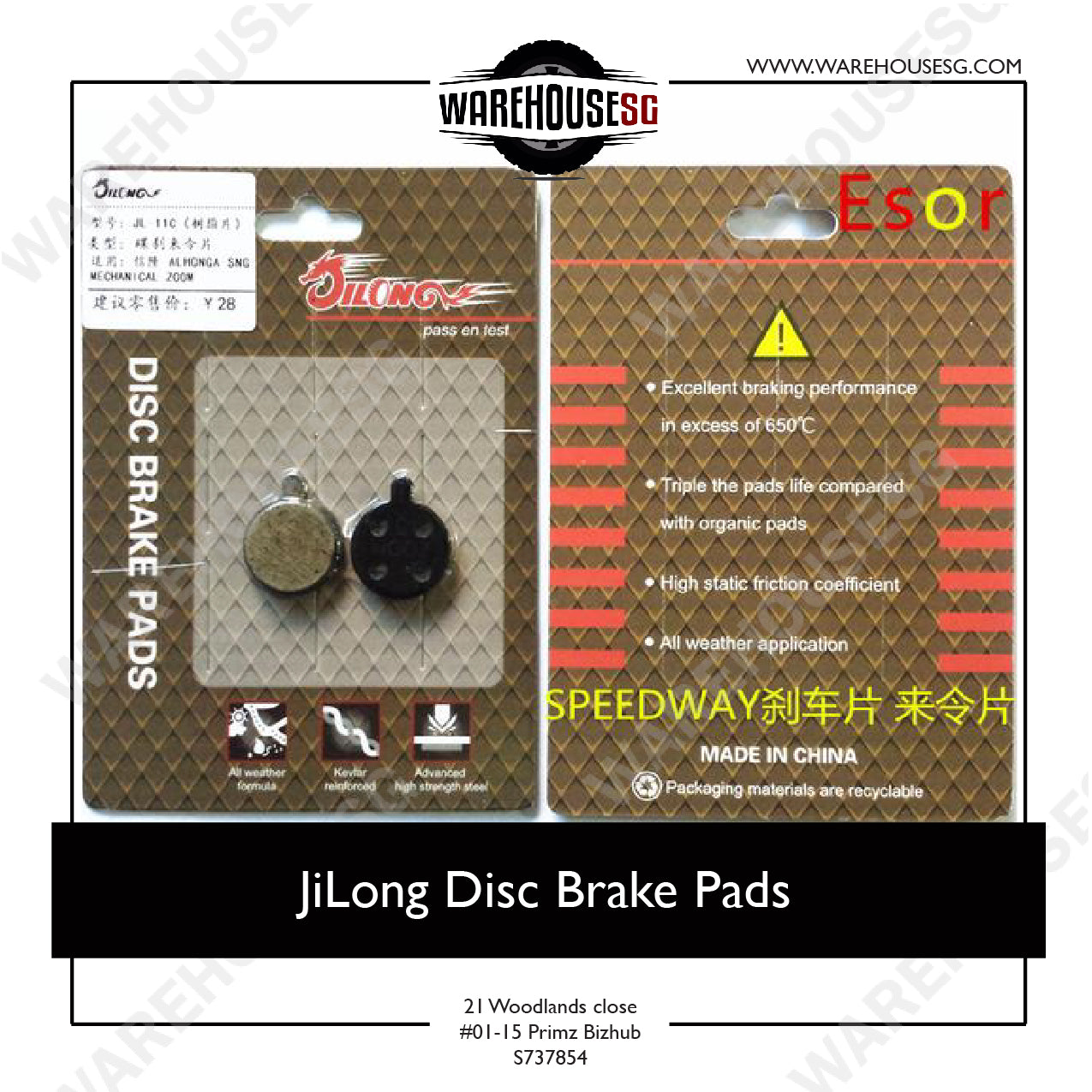 Jilong Zoom Disc Brake Pads