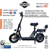 "MaximalSG PMD-F-08 UL2272 Certified 12"" Electric Scooter LTA Compliant/FIIDO/DYU/TEMPO"