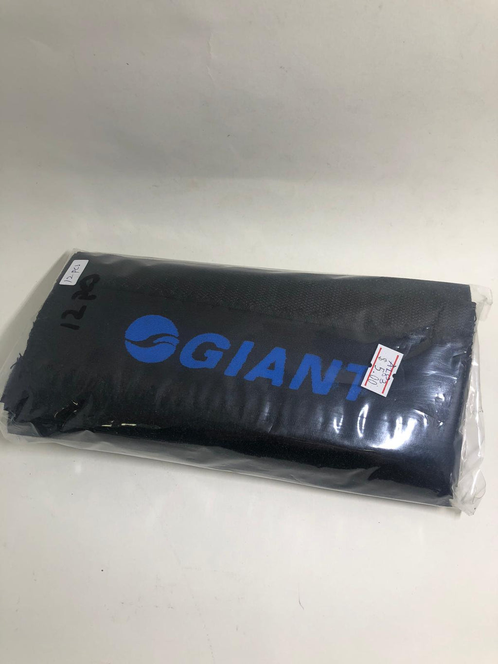 Giant Pouch