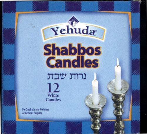 Yehuda Shabbos Candles - 12 Pack - White Candles