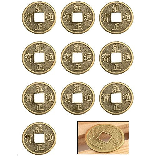 Funnytoday365 10Pcs 24Mm Chinese Lucky Feng Shui Coin Good Fortune Smooth Ideal Gift Dragon Wealth Money For Collection