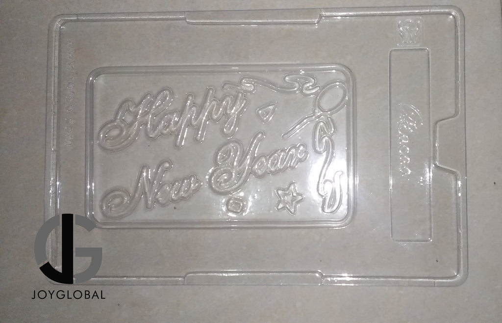 JoyGlobal Single Cavity Happy New Year Bar PVC Mould