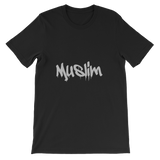 """Muslim"" Unisex short sleeve t-shirt"