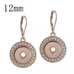 Petite - Rose Gold plated / Earrings