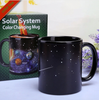 Awesome Heat Changing Universe Mug