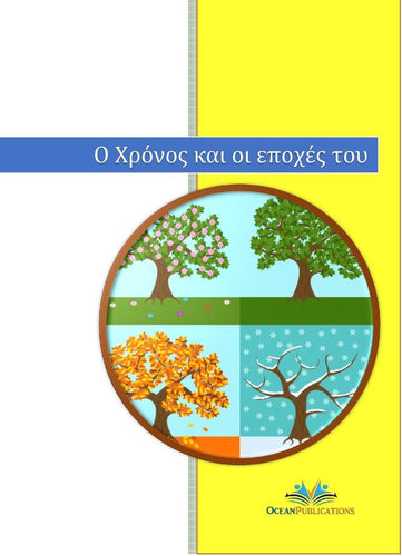 The Seasons and Months in Greek
