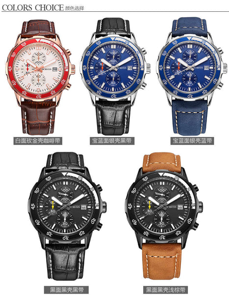OCHSTIN Man Wristwatch Top Luxury Brand Chronograph Calendar Sport Male  Military Mesh Stainless Steel Men Quartz Wristwatch 044
