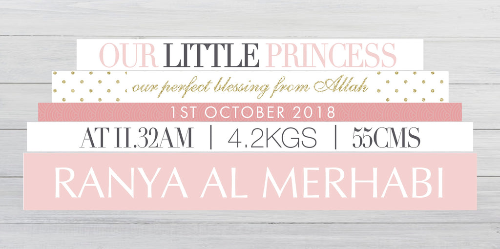 ALLAH'S PRINCESS