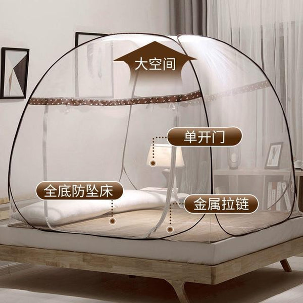 PINkart-USA brown xx single-door / 1.2m (4 feet) bed Portable Folding Mosquito Net Mongolian Yurt Insert Mesh Adult Bed Canopy Kids Moustiquaire Blue