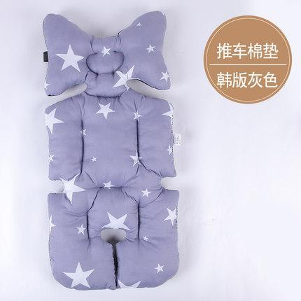 PINkart-USA grey stars Thicken Shockproof Pram Padding Mat Baby Car Accessories Stroller Seat Cushion Cradle Sleeping