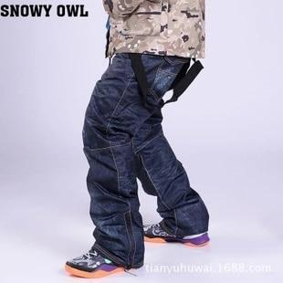 PINkart-USA one / XXXL Outdoor Men Ski Pants Winter Profession Snowboard Pants Waterproof Windproof Snow Trousers