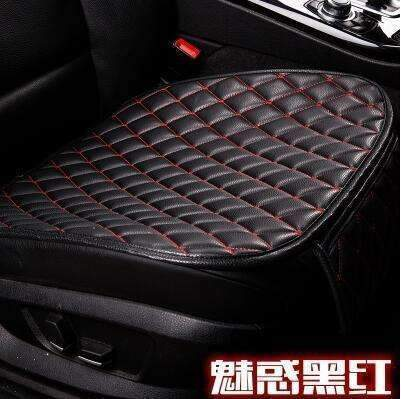 PinKart-USA Online Shopping Black Car Interior Front Seat Cushion Cover Car Seat Pad Leather Wear-Resisting Car Seat Cover Car