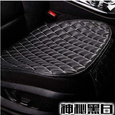 PinKart-USA Online Shopping White Car Interior Front Seat Cushion Cover Car Seat Pad Leather Wear-Resisting Car Seat Cover Car
