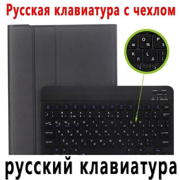 PINkart-USA Russian Keyboard / China For iPad 2018 Keyboard Case with Pencil Holder for iPad 9.7 2017 2018 5th 6th Generation Bluetooth Russian Spanish Keyboard Case