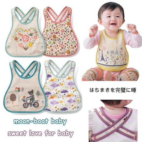 PINkart-USA Sale Baby & Kids Cute Cartoon Cotton Bibs Waterproof Bandana Children Baby Bibs Boys Girls