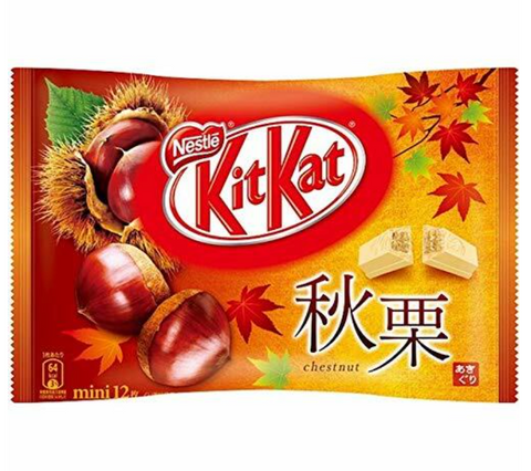 Kit Kat - Autumn Chestnut