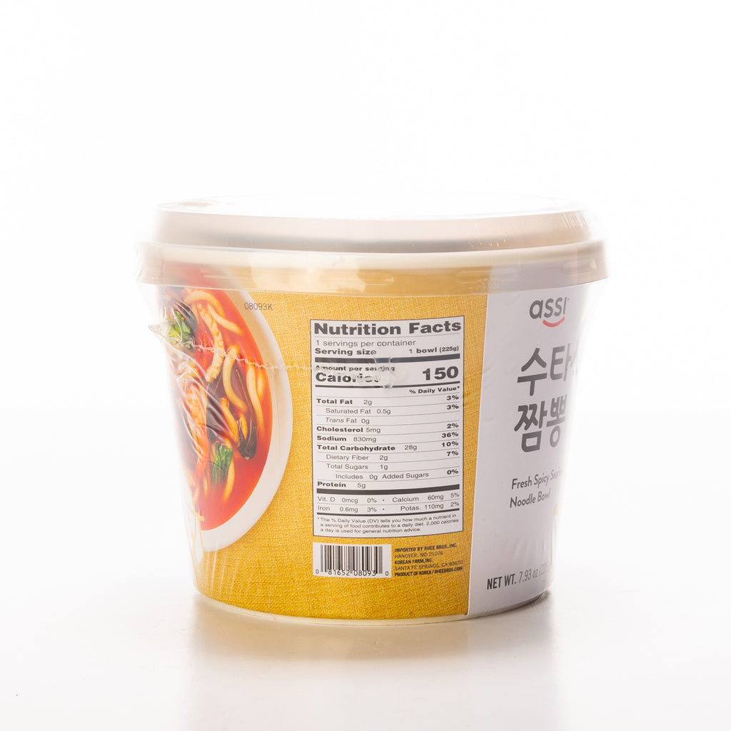 Assi Fresh Spicy Seafood Noodle Bowl