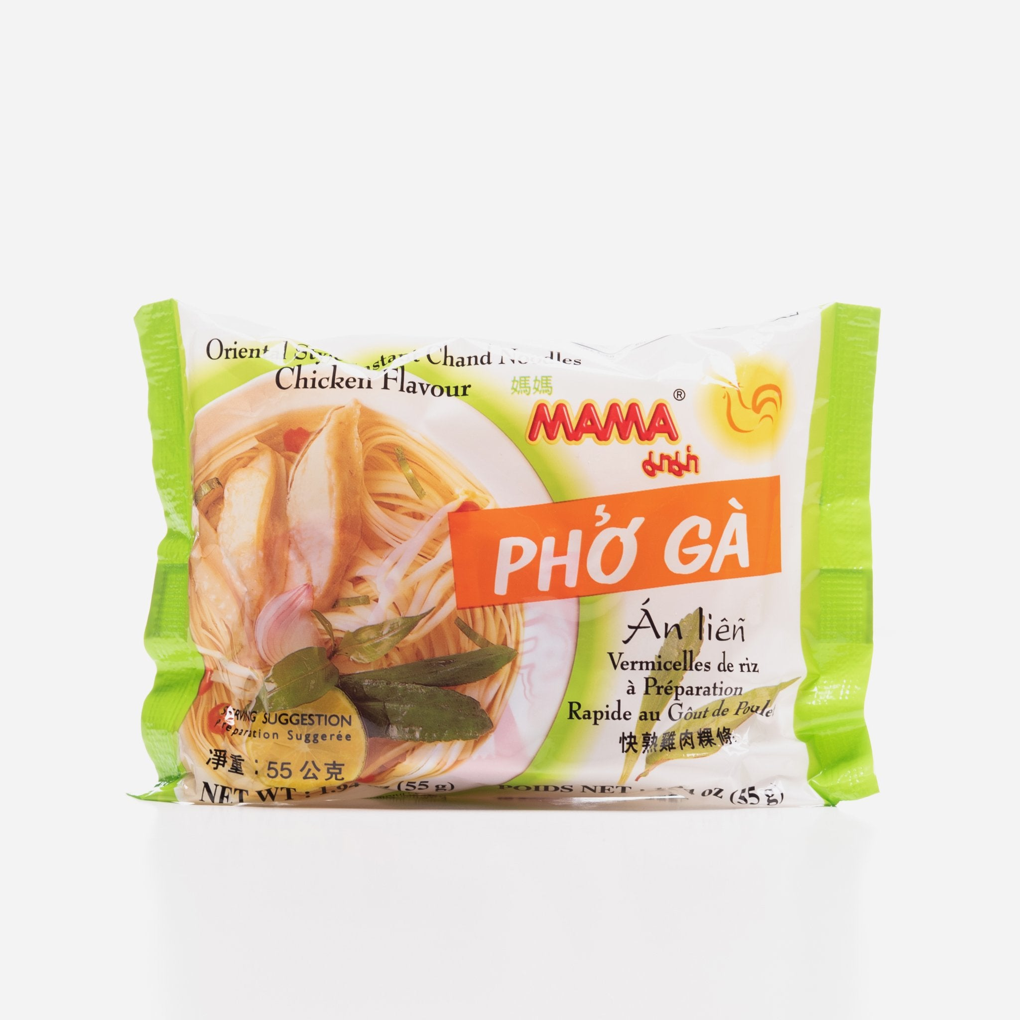 Mama Pho Ga Chicken Rice Noodle Soup