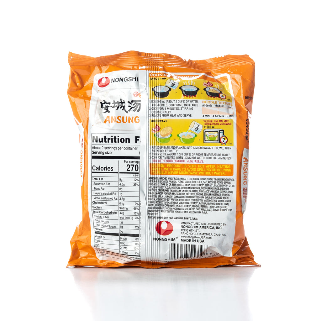 NongShim Ansung Spicy Miso (Beef and Fermented Bean) Noodle Soup