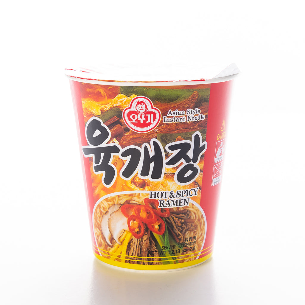 Ottogi Hot & Spicy Ramen Cup