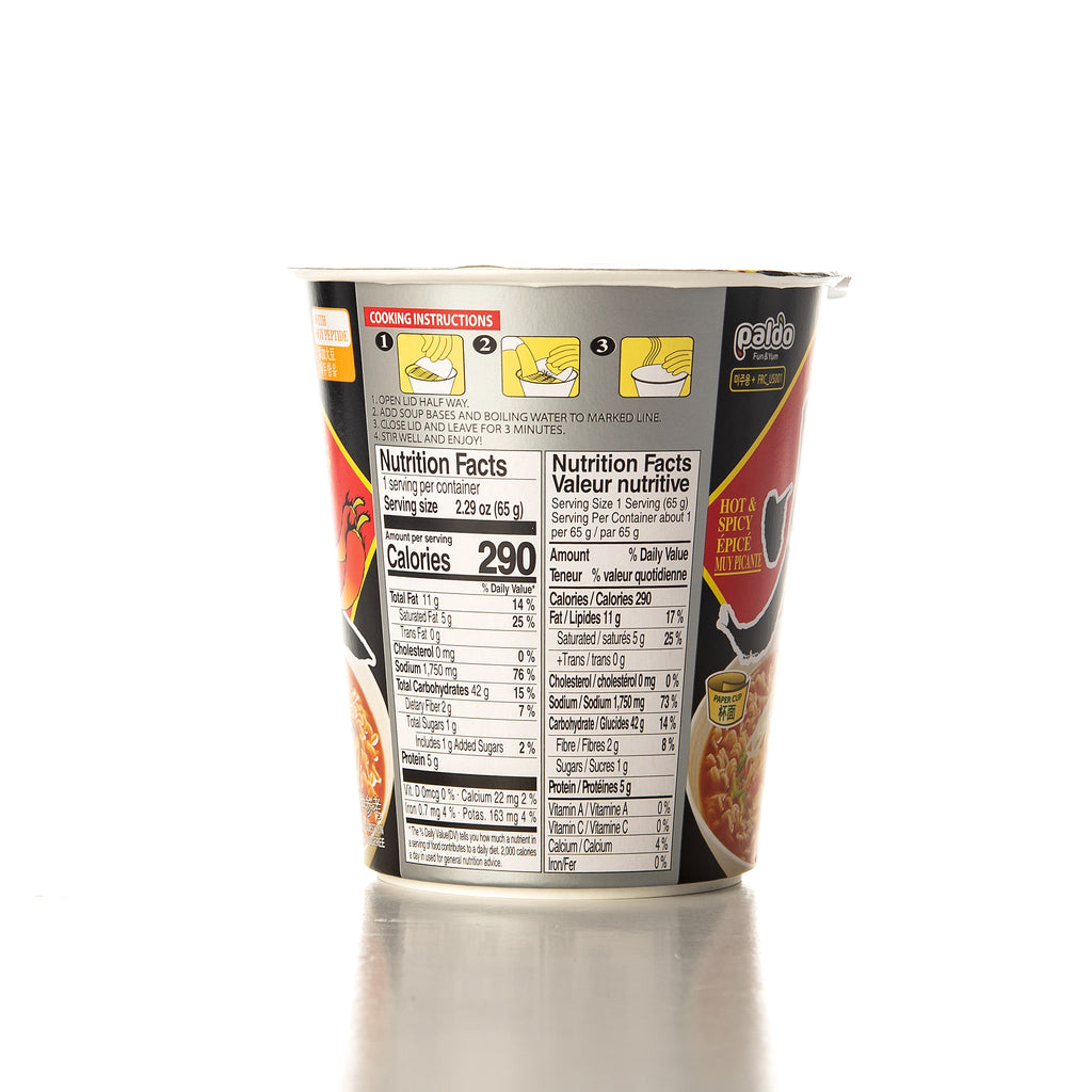 Paldo Hwa Ramyun Hot & Spicy Noodle Soup Cup