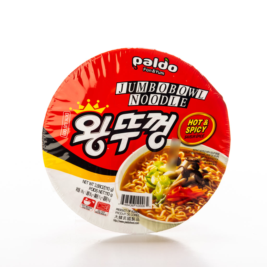 Paldo Jumbo Hot & Spicy Noodle Soup Bowl