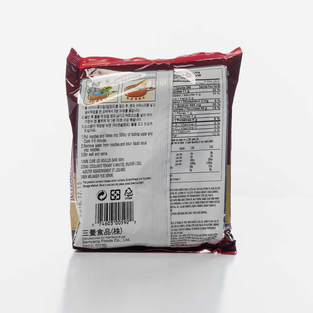 Samyang Chacharoni Chinese Soybean Paste Ramen