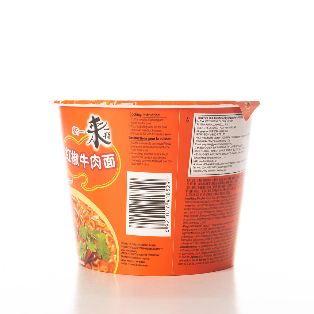 Unif Tung I Spicy Beef Noodle Bowl