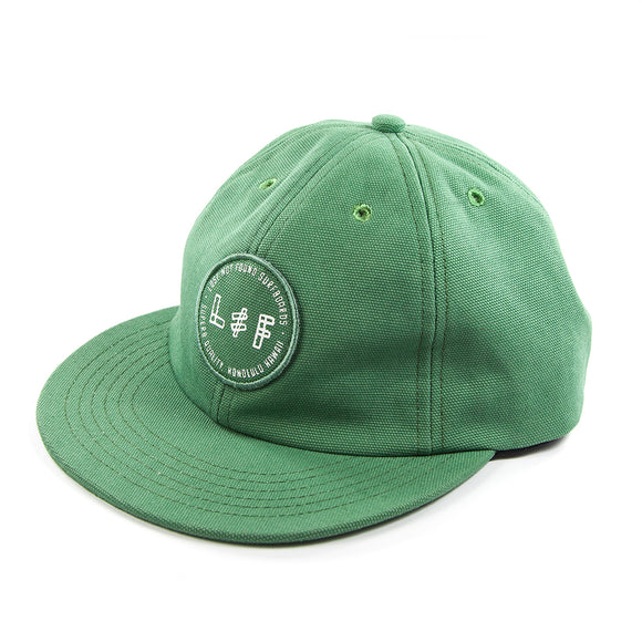 Patch Hat Green