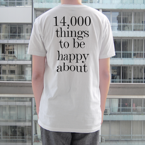 14,000 Things T-Shirt - Buy Online