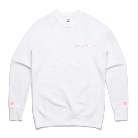 Tokyo Central Paris Club Heart Capped Sweater - Buy Online