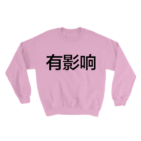 Influencer Japanese Sweater in Pink - Buy Online
