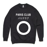 Paris Club Ring Sweater - Buy Online