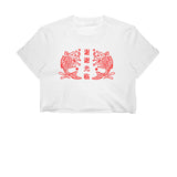 Le Thank You Goldfish Chinese T-Shirt Crop - Buy Online