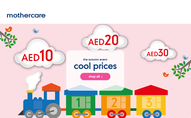 Mothercare Sale | Shylee shop