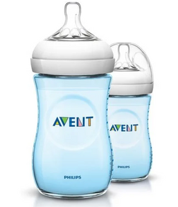 Mothercare l Philips Avent Natural Feeding Bottle Pink 260Ml - 2 Pack