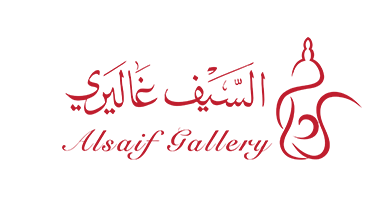 Alsaif Gallery - Coupons Offer | 5% OFF All Products | Use Code: AC78 - Shylee Online Shop