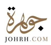 Johrh - Coupons | Get 5% OFF Everything | Code: AC78SA - Shylee Online Shop
