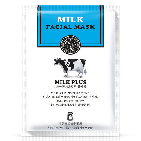 - Brightening Milk Face Mask