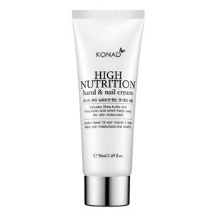Konad High Nutrition Nail & Hand Cream