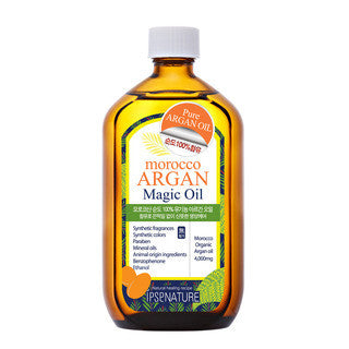 IPSENATURE Morocco Argan Magic Oil