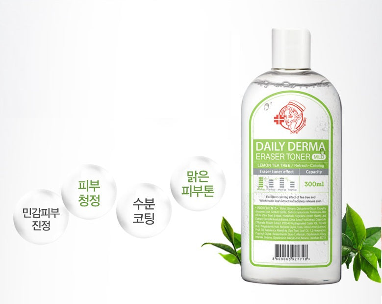 Nightingale Daily Derma Eraser Toner - Lemon & Green Tea